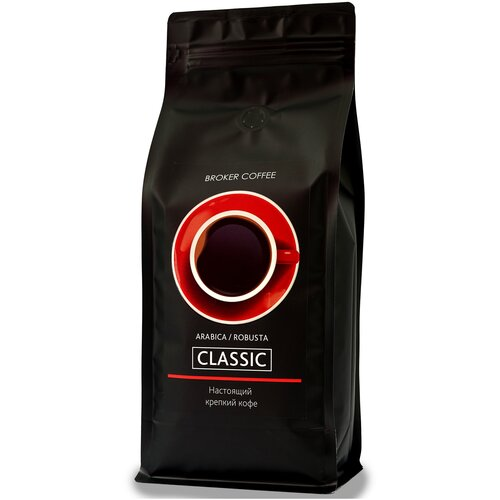 Кофе в зернах BROKER COFFEE CLASSIC, свежеобжаренный, 1 кг, брокер кофе