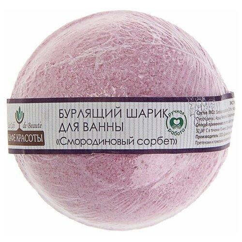 Кафе красоты Бурлящий шар для ванны