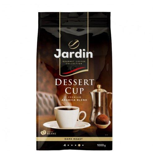 Кофе Jardin зерновой Дессерт, 1кг 1629-06