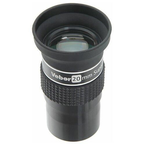 Veber для телескопа Veber 20mm SWA ERFLE 1.25
