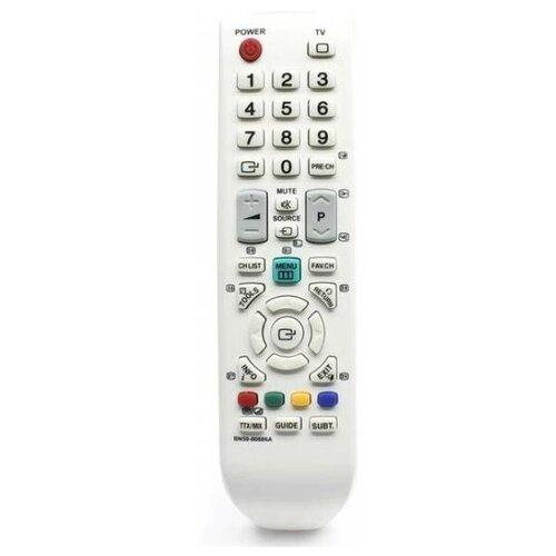 Фото - Пульт ДУ Samsung BN59-00943A LCD TV пульт ду huayu для samsung bn59 00943a