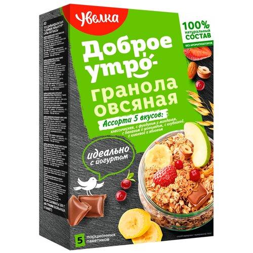 Гранола Увелка овсяная ассорти, коробка, 5 шт./уп., 200 г