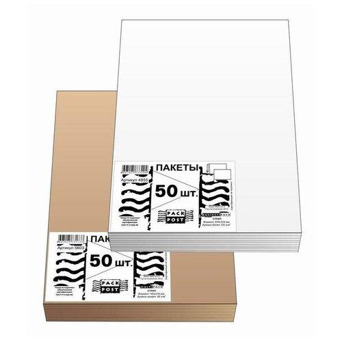 Купить Пакет почтовый C5 Packpost Businesspack (160x230, 80г, стрип) белый, офсет, 50шт., Конверты