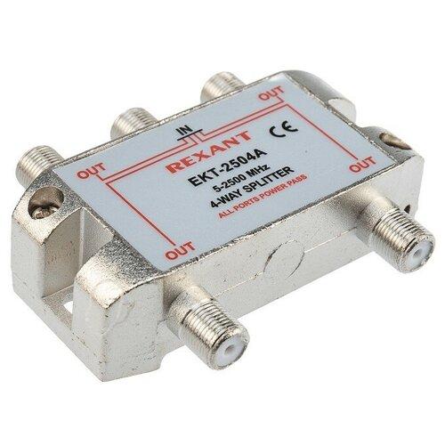 Делитель ТВ х 4 под F разъём 5-2500 МГц
