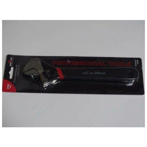Ключ разводной 250мм шкальный (Сервис ключ)