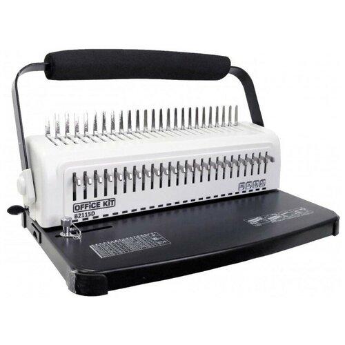 Переплетчик Office Kit (B2115D)