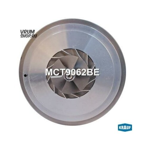 KRAUF MCT9062BE Картридж для турбокомпрессора