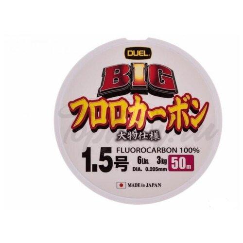 Леска Duel BIG FLUOROCARBON 100% 50m #1.5 3kg (0.205mm)
