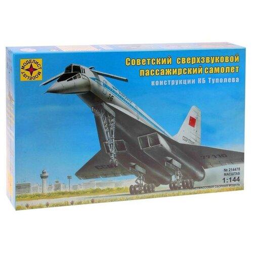 Моделист Сборная модель «Советский сверхзвуковой пассажирский самолёт»