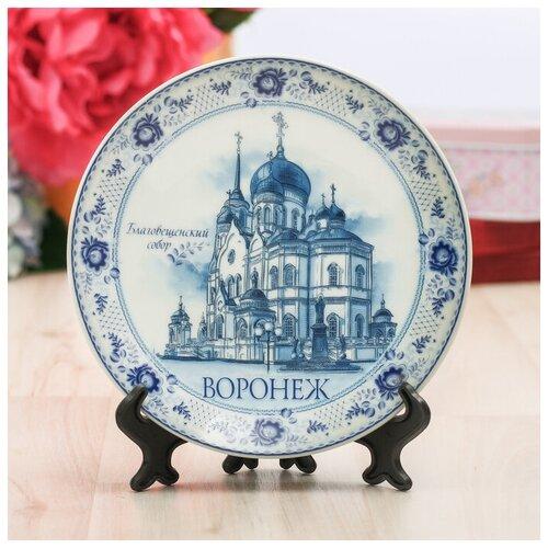 Сувенирная тарелка «Воронеж», 15 см 2328391