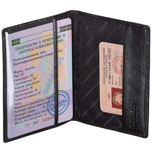 Др.Коффер X510130-148-04 обложка для паспорта