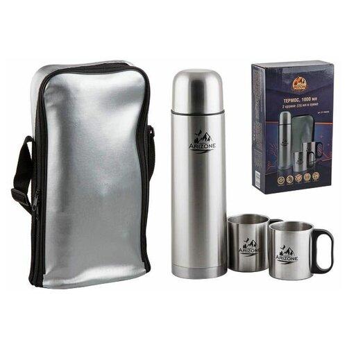 Термос 1л + 2 кружки 220 мл; сумка, (набор в сумке), ARIZONE (27-166200)