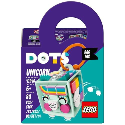 Конструктор LEGO Dots 41940 Брелок для сумки Единорог