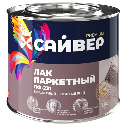 Лак САЙВЕР Паркетный ПФ-231 алкидный бесцветный 1.8 кг