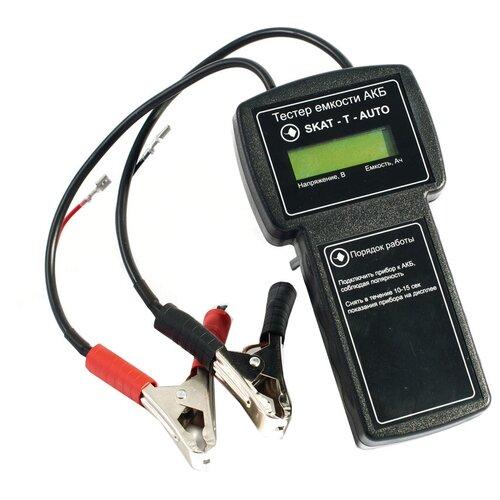 Тестер батарей цифровой SKAT T-AUTO автомобильный