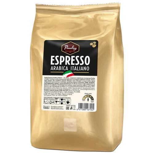 Кофе в зернах Paulig Espresso Arabica Italiano, 1 кг кофе в зернах paulig espresso arabica italiano арабика 1000 г