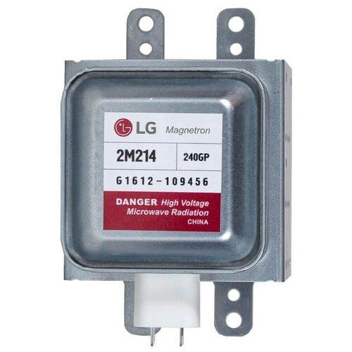 LG 2M214-240GP магнетрон для микроволновой печи серебристый