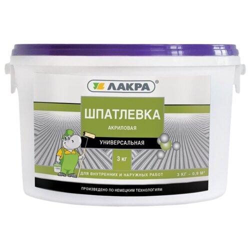 Шпатлевка Лакра акриловая универсальная, белый, 3 кг