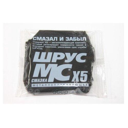 Смазка ШРУС (ВМП-АВТО) 50г 1802 (Производитель: VMPAUTO 1802)