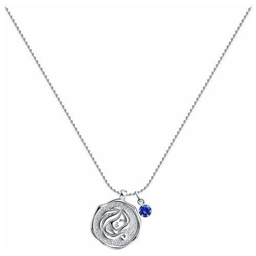 SOKOLOV Колье из серебра с кристаллом Swarovski 94070393, 40 см, 5.76 г