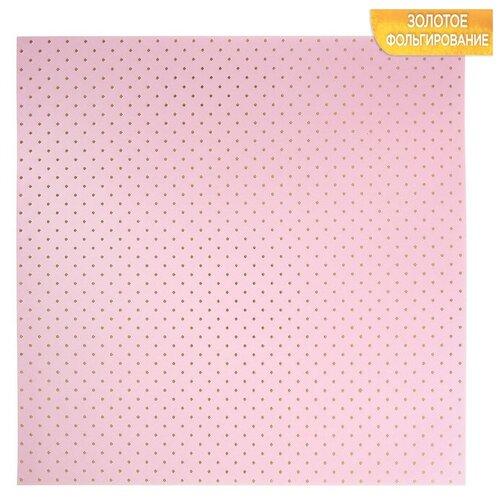 Купить Бумага Арт Узор Горох 2735330, 30.5 х 30.5 см, 10 листов золотистый/розовый, Бумага и наборы