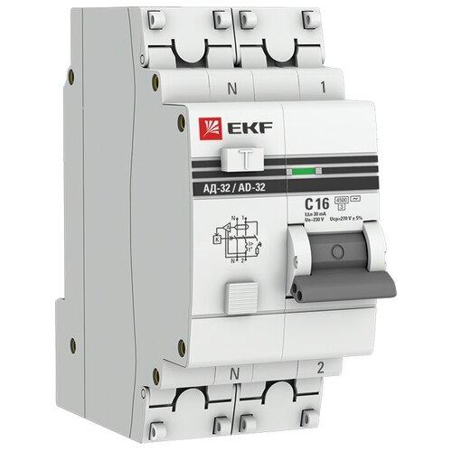 Фото - Дифференциальный автомат EKF АД-32 2П 30 мА C 4.5 кА AC электронный 16 А дифференциальный автомат ekf ад 4 4п 30 ма c 4 5 ка ac электронный 40 а