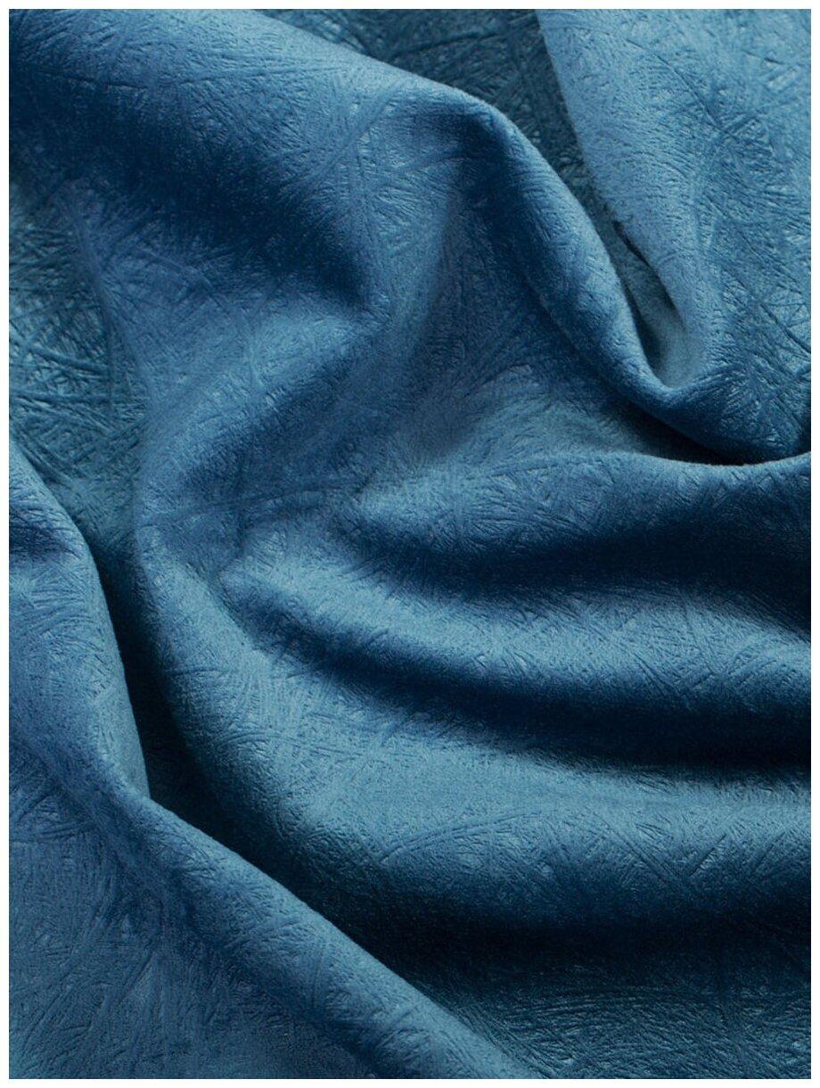 Ткань мебельная (микрофибра) SPIDER 140х200см, цвет синий — купить по выгодной цене на Яндекс.Маркете