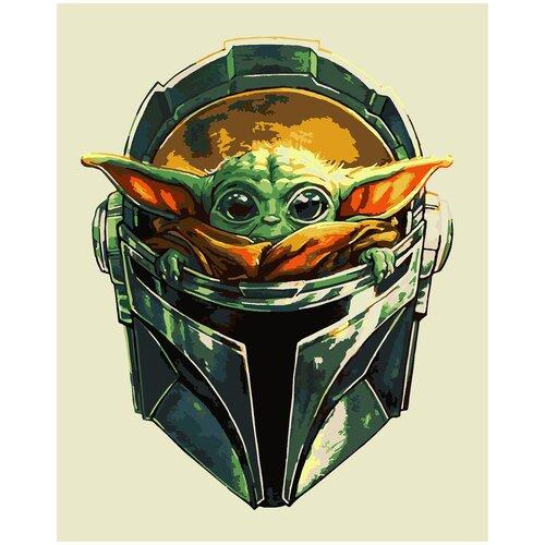 Картина по номерам Мандалорец - Малыш Йода в шлеме, 60 х 70 см, Красиво Красим, Картины по номерам и контурам  - купить со скидкой