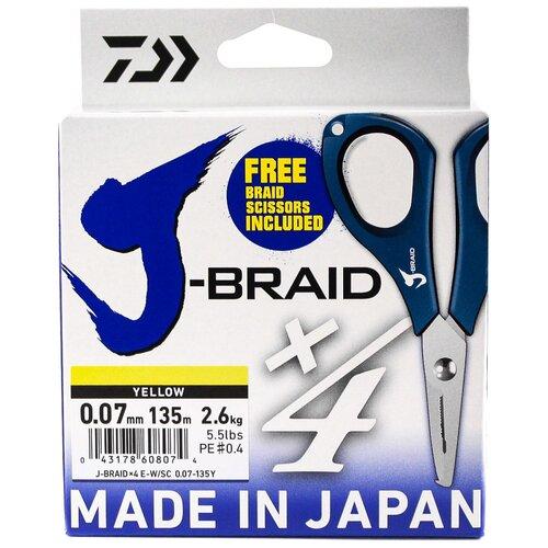 Плетеный шнур DAIWA J-Braid X4E-W/SC yellow 0.07 мм 135 м 2.6 кг