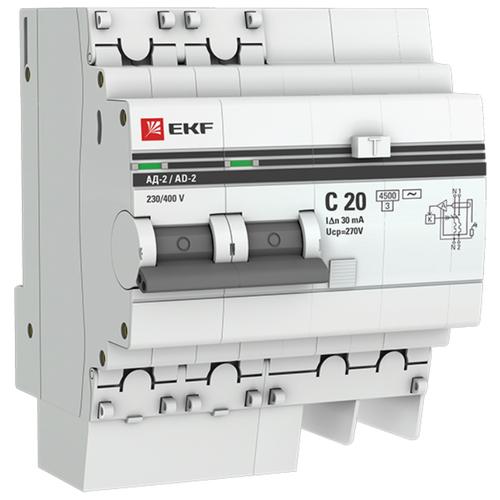 Фото - Дифференциальный автомат EKF АД-2 2П 30 мА C 4.5 кА AC электронный 20 А дифференциальный автомат ekf ад 4 4п 30 ма c 4 5 ка ac электронный 40 а