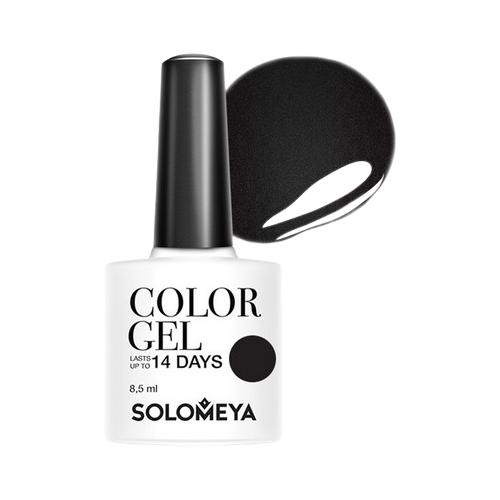 Купить Гель-лак для ногтей Solomeya Color Gel, 8.5 мл, Perfectly Black/Идеально черный 60
