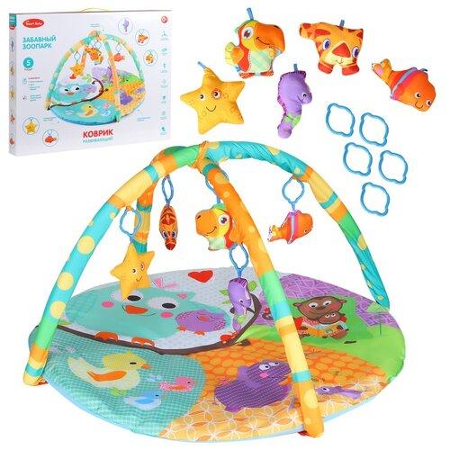 Детский коврик развивающий для малышей Smart Baby