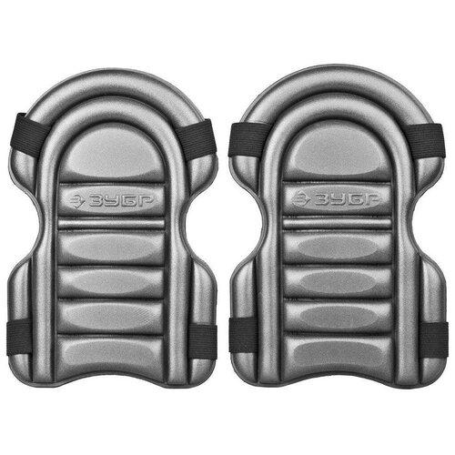 Наколенник ЗУБР Стандарт 11527 2 шт. серый