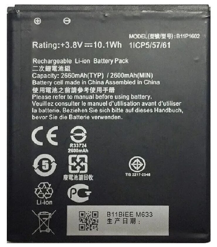 Аккумулятор Activ B11P1602 для Asus ZB500KL/ZB500KG/ZenFone Go (2600 mAh) — купить по выгодной цене на Яндекс.Маркете
