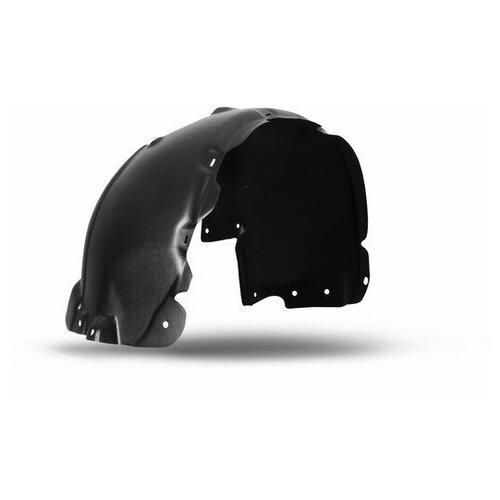 Подкрылок (локер) MAZDA 6 2010->, MAZDA 6 Sport 2007- 2010, 2010 -2013 (передний левый),RSA-NLL3313001