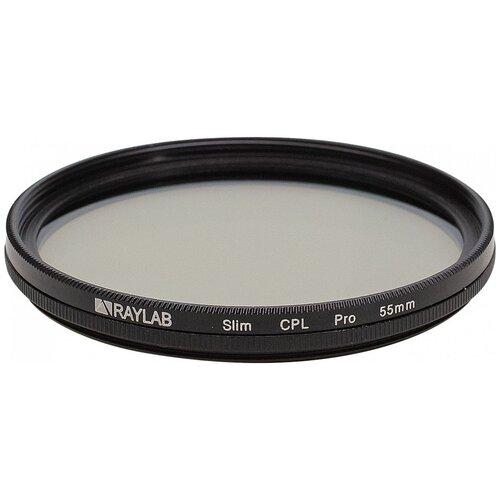 Фото - Фильтр поляризационный RayLab CPL Slim Pro 55mm софтбокс raylab rpf sb1014 s silver