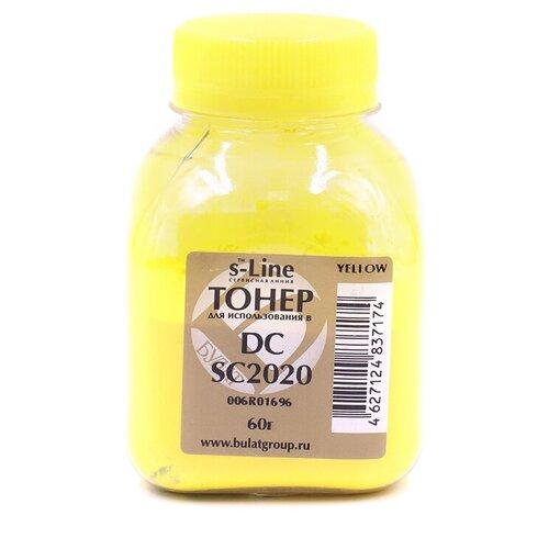 Тонер с девелопером булат s-Line DC SC2020 Y для Xerox DC SC2020 (Жёлтый, банка 60г.)