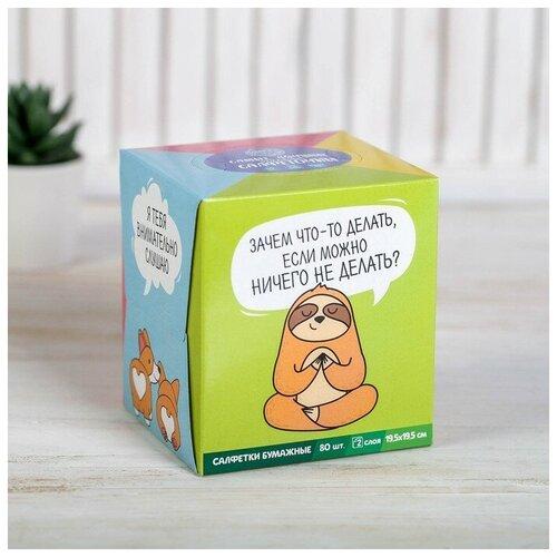 Салфетки бумажные в коробке