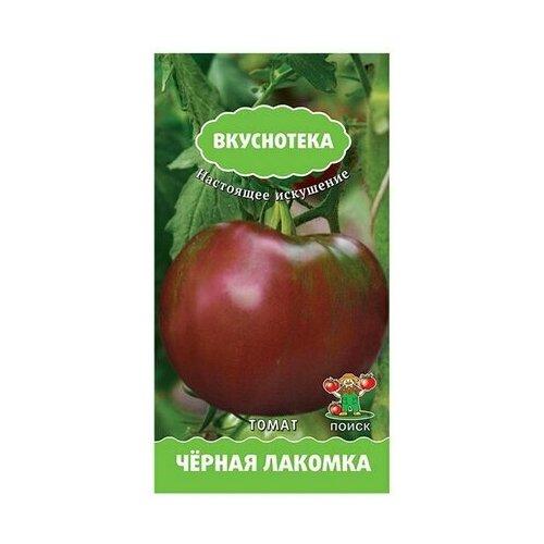 Семена томатов поиск Черная лакомка Поиск 5 г