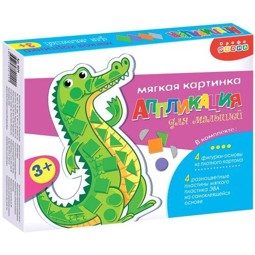 Мягкая картинка для малышей (в коробке). Животные Африки
