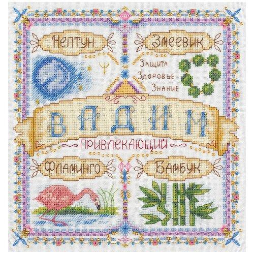 Купить Набор для вышивания крестиком PANNA с бисером, Именной оберег, Вадим (SO-1720), Наборы для вышивания