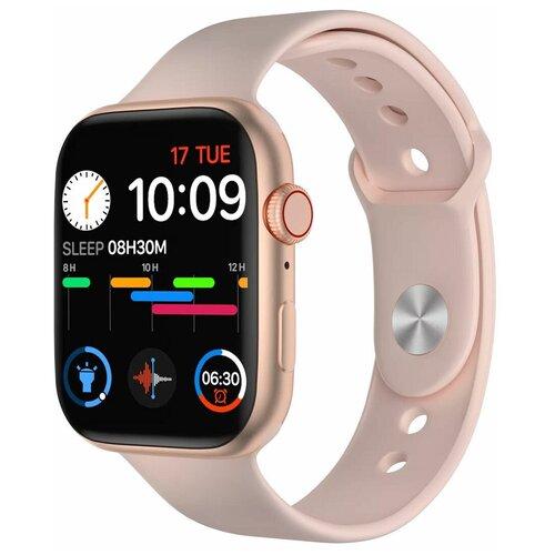 Умные часы Smart Watch IWO FK88, 44мм, розовый