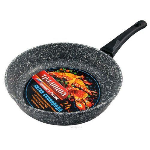 Сковорода Традиция Мрамор 20cm ТМ2205 декор 20 30 традиция ad a178 8234 32