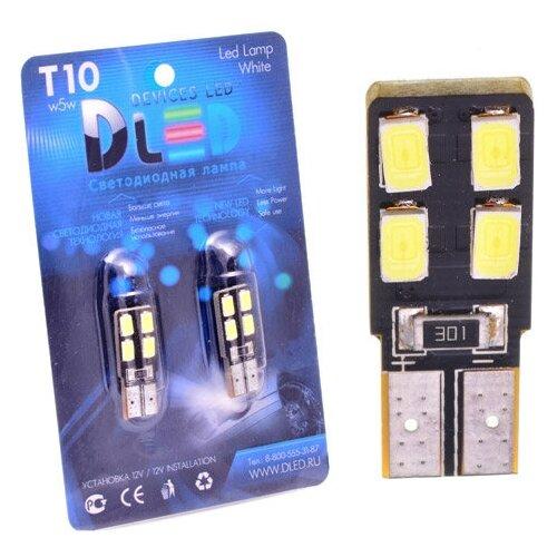 Светодиодная автомобильная лампа T10 - W5W - 4 SMD 5630 односторонняя (с обманкой) (Комплект 2 лампы.)