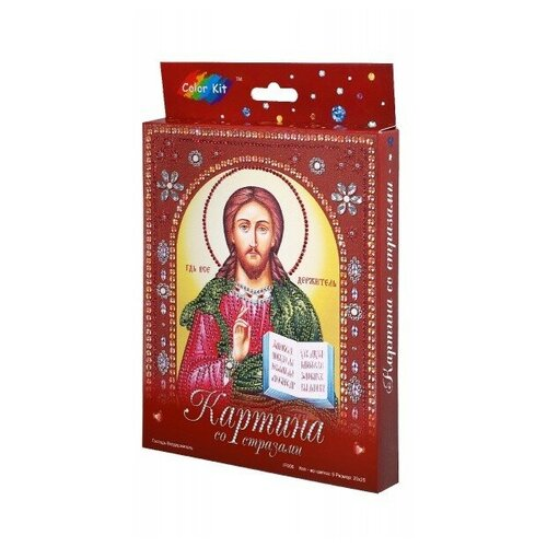Купить Алмазная картина с фигурными стразами Color KIT Господь Вседержитель , 20x25 см, Алмазная мозаика