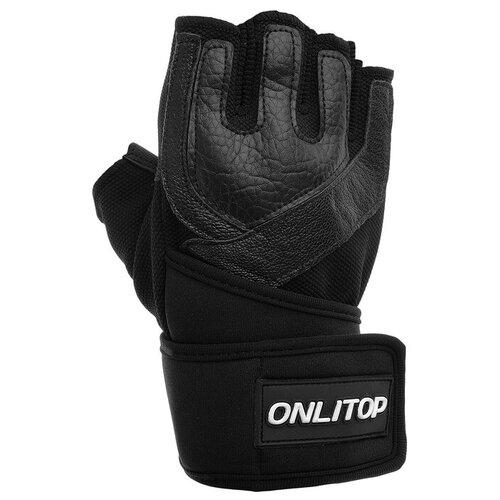 Перчатки спортивные, размер универсальный, цвет чёрный