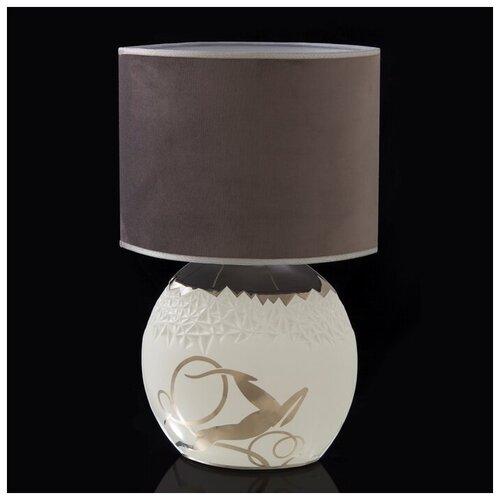 Ahura Лампа