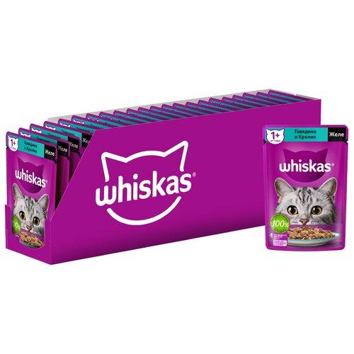 Влажный корм для стерилизованных кошек Whiskas с говядиной, с кроликом 28 шт. х 75 г (кусочки в желе)