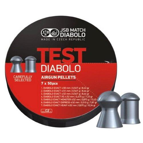 Пули JSB Test Diabolo (набор) 4,5 мм, 350 штук