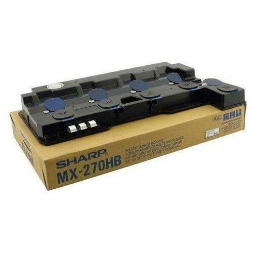 Sharp MX270HB Бункер (контейнер) отработанного тонера черный Black 50К для MX-2300N MX-2300, MX-2301N MX-2301, MX-2700, MX-2700N, MX-3500, MX-3500N, MX-3501N MX-3501, MX-4500, MX-4500N, MX-4501N MX-4501 [MX-270-HB]